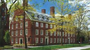 Massachusetts Hall